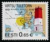Эстония 2016