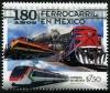 Мексика 2017