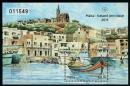 Мальта 2011