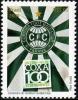 Бразилия  2009