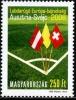 Венгрия  2008