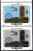 Марокко  2011