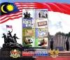 Малайзия 2011