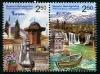 Босния и Герцеговина 2012