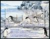 Французские Антарктические Территории  2012