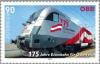 Австрия  2012