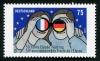 Германия 2013
