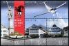 Швейцария 2012