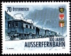 Австрия  2013