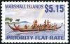Маршалловы острова  2012