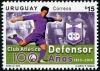 Уругвай  2013