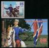 Доминиканская республика 2013