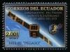 Эквадор  2013