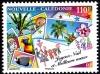Новая Каледония 2013