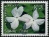 Французская Полинезия  2013