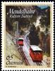 Австрия  2010