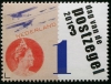 Нидерланды 2013