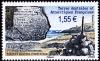 Французские Антарктические Территории  2014