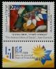 Израиль  2013