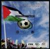 Палестинская территория  2013