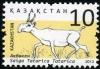 Казахстан 2013
