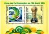 Бразилия  2013