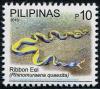 Филиппины  2010