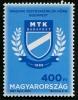 Венгрия  2013