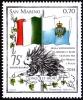Сан-Марино  2014