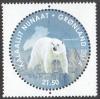 Гренландия 2014