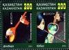 Казахстан 2015