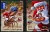 Рождества, остров 2014