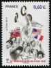 Франция  2015
