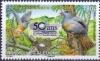 Новая Каледония 2015