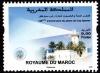 Марокко  2015