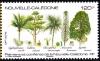Новая Каледония 2016