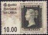 Шри-Ланка  2015