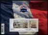 Сен-Пьер и Микелон  2016