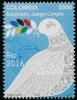 Колумбия  2016