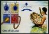 Шри-Ланка  2016