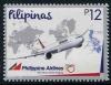 Филиппины  2016