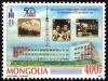 Монголия  2017