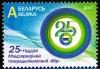 Беларусь 2017