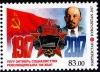 Киргизия 2017