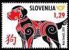 Словения 2018
