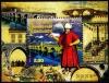 Босния и Герцеговина 2018
