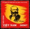 Вьетнам  2018