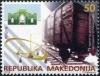 Македония  2018