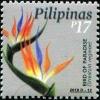 Филиппины  2018