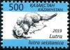 Казахстан 2019